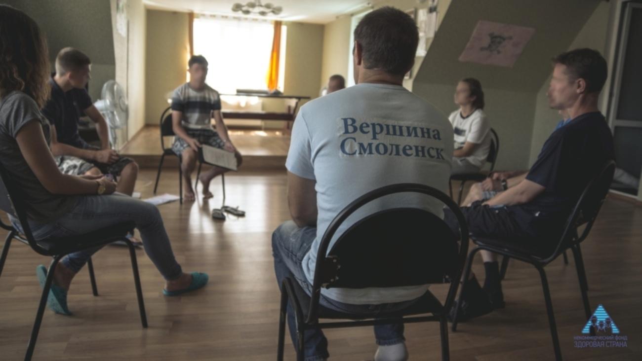 психотерапевтические группы в центре вершина смоленск