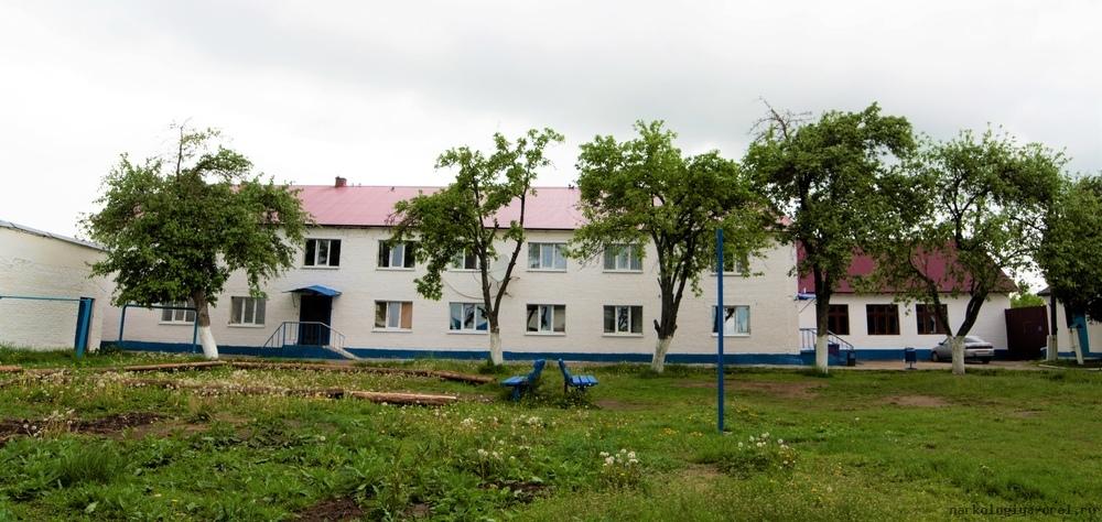Реабилитационный центр вершина в орле